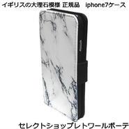 lemur イギリス の 大理石模様 カード収納 MARBLE card iphone7 Case ケース おしゃれ アイフォン7 横開き カードケース PU レザー 海外 ブランド