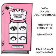 Valfre ヴァルフェー アイ IPHONE 7 ピンク シリコン アイホン ケース 目玉 女子 しりこんけーす 海外 ブランド
