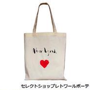 Bag all バッグ NEW YORK HEART TOTE BAG エコバッグ コットン 折りたたみ レジ袋 海外 ブランド
