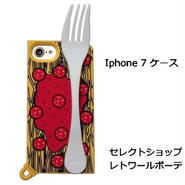 candies キャンディーズ SPAGHETTI IPHONE 7 CASE 食べ物 iphone7ケース