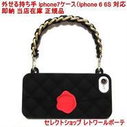 キャンディーズ Candies traditional seal iphone 7 case iphone7 ケース おしゃれ シリコン