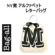 bag all バッグオール ニューヨーク の アルファベット レターバッグ LETTER BAG M コットン おしゃれな布バッグ バック a4 ipadair 入る 海外 ブランド