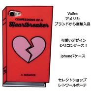 Valfre ヴァルフェー レッド IPHONE 7 ケース ハートブレイカー シリコン アイホン 赤い 赤色のスマホケース おしゃれ 海外ブランド