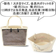 My Other Bag マイアザーバッグ 大きめ トートバッグ CARRY ALL SOPHIA BLACK 人気 おりたたみ 布 横長 海外 ブランド