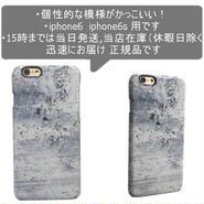 Cases we love ケイシーズウィラブ かっこいい MR GREY2 IPHONE 6 6s case お洒落なアイホンケース おすすめ 海外 ブランド