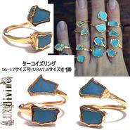 LuxDivine ラックスディバイン アメリカ ターコイズ ラップリング 11 Turquoise Wrap Ring Gold トルコ石 ゴールドメッキ 約16~17サイズ セール 海外 ブランド