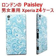 Lemur ロンドン デザイン ペイズリー Xperiaz4 ケース Paisley XPERIA Z4 CASE エクスペリア ゼット フォー カバー スマホ エックスペリア xeria 海外