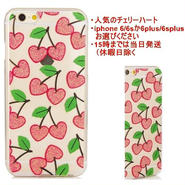 skinnydip スキニーディップ IPHONE CHERRY HEART CASE iphone6 iphone6s iphone6plus iphone6splu 液晶保護フィルム 付き