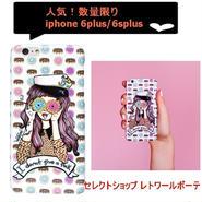 新作 Valfre case ヴァルフェー スマホケース DONUT GIRL IPHONE 6plus / 6splus CASE ドーナツ ハード 海外 ブランド
