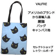 Valfre ヴァルフェー トートバッグ BRUNO GANG TOTE キャンバス 黒猫 ネコ エコバッグ かわいい 正規品 海外ブランド
