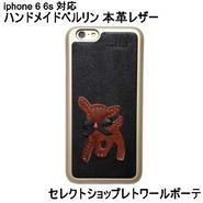 マッバ mabba 本革 レザー Der Bambikuss iPhone 6 6s Case Bambi braun かわいい レザーケース 海外 ブランド