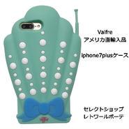 Valfre ヴァルフェー SHELL PHONE 3D IPHONE 7plus CASE 立体 シェル 海外 ブランド