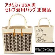 My Other Bag マイアザーバッグ アメリカ の トートバッグ SOPHIA BLACK tote ソフィア ブラック バッグ キャンバス エコ 折り畳み 正規品 海外 ブランド