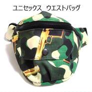 MrGUGU&MissGO ポーランド の 迷彩 ウエストバッグ Moro bum bag メンズ レディース ウエストポーチ バック おしゃれ カモフラージュ 海外 ブランド