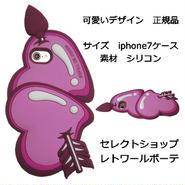 ENFILL ラブ ハート iphone7ケース アイフォン7 ケース iphoneケース シリコン 個性 女子 ピンク スマホ かわいいけーす ブランド