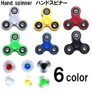 大人気 ハンドスピナー hand spinner 6色展開 プラスチックタイプ 人気の指遊び 指のこま 指先こま スピン トイ