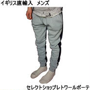 boohoo ブーフー メンズ ジョガーパンツ half & half joggers ゆったり