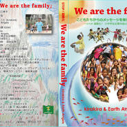 CD&DVD      STOP! 温暖化 We are the family