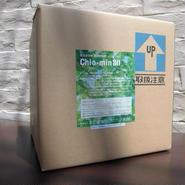 (食品添加物認可済)【クロミン80】 20L 原液タイプ 税込・送料込 (弱酸性次亜塩素酸ナトリウム)