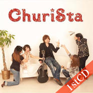 1st CD『 ChuriSta 』