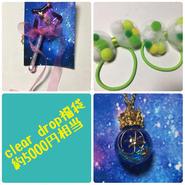 clear drop福袋