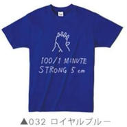 100/1Tシャツ032 ロイヤルブルー