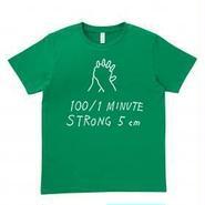 100/1Tシャツ グリーン