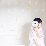 1st full album 『アイネ クライネ リヒトムジーク』