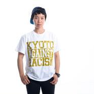 KYOTO AGAINST RACISM 2017 DJ KEN-BO Signature model (white)