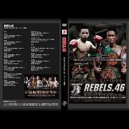 【DVD】REBELS.46 2016.10.23 ディファ有明