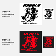 【STICKER】REBELSステッカー
