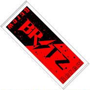 【200枚限定】 BRITZ 応援タオル!! 推しメンからの手紙付き