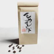 MC Coffee モカブレンド (200g)