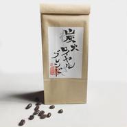 MC Coffee 炭火ロイヤルブレンド (200g)