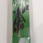 煎茶 徳島県美馬市産 200g