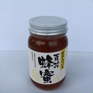 日本みつばち 百花 蜂蜜 300g