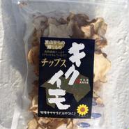 乾燥  キクイモ チップス                  50g