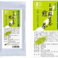 EMオーガニック煎茶100g