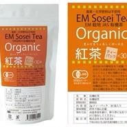 EMオーガニック紅茶 (ティーバック)2g×30袋