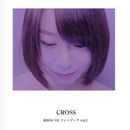和田みづほ フォトブック CROSS