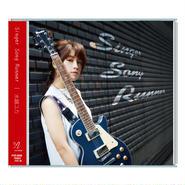 水越ユカ「Singer Song Runner」