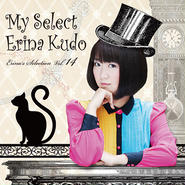 Erina's Selection Vol.14 (Mini Album)