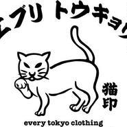 everytokyo(ポケT&炭SW)