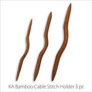縄編み針 3本セット