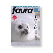faura(ファウラ)30号【中古】【2010.12.15発行】