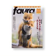 faura(ファウラ)38号【2012.12.15発行】