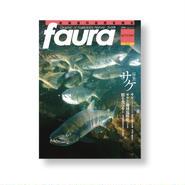 faura(ファウラ)21号【中古】【2008.9.15発行】