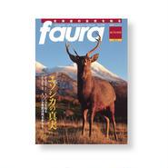 faura(ファウラ)25号【2009.9.15発行】