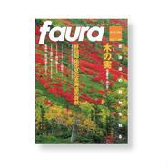 faura(ファウラ)5号【2004.9.15発行】