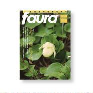 faura(ファウラ)24号【中古】【2009.6.15発行】